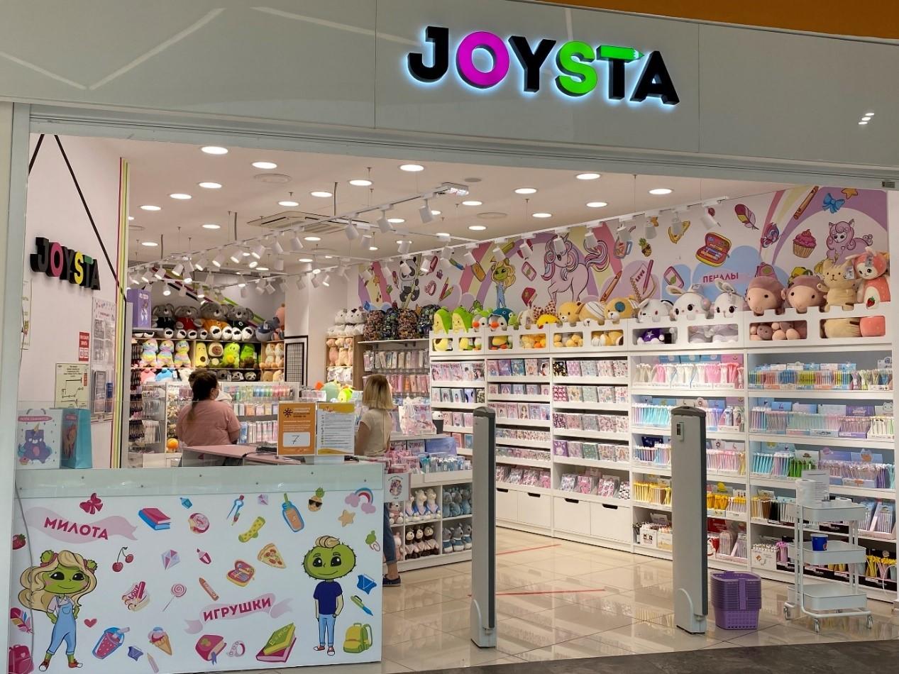Joysta Интернет Магазин Игрушек